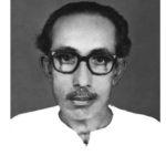 গল্প নয় সত্যি কবি আবদুল হাই মাশরেকী